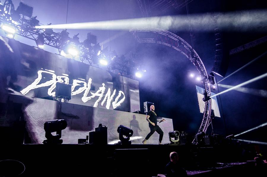 Popland DJ Nano